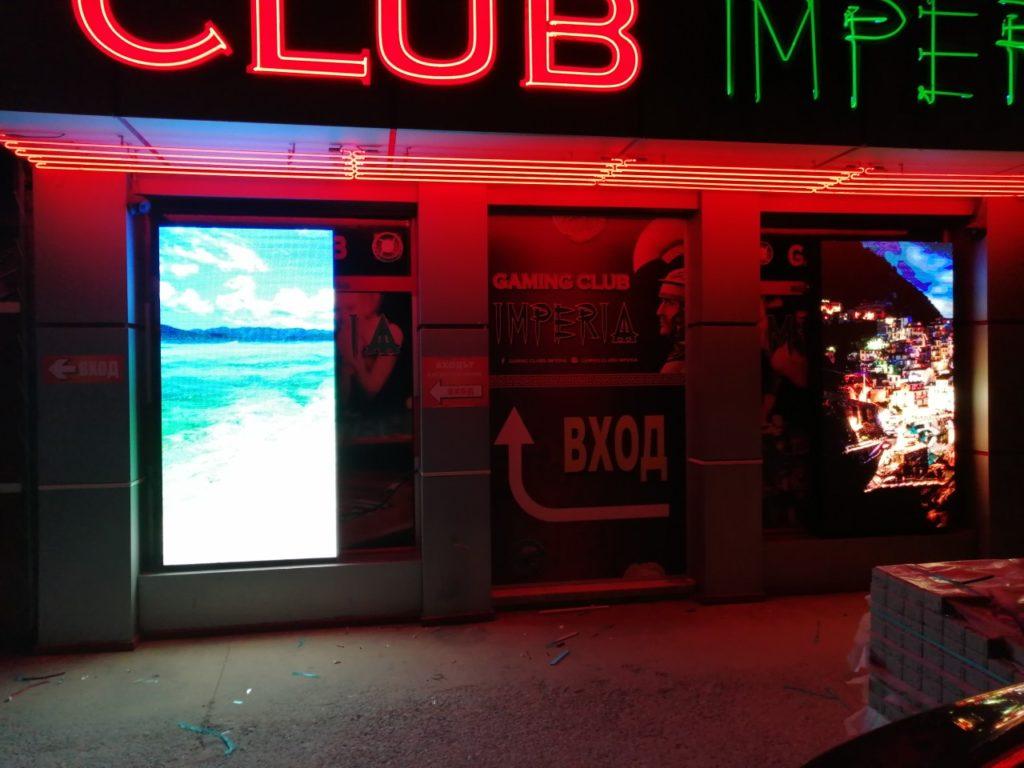 Gaming Club Imperia, гр. Пазарджик