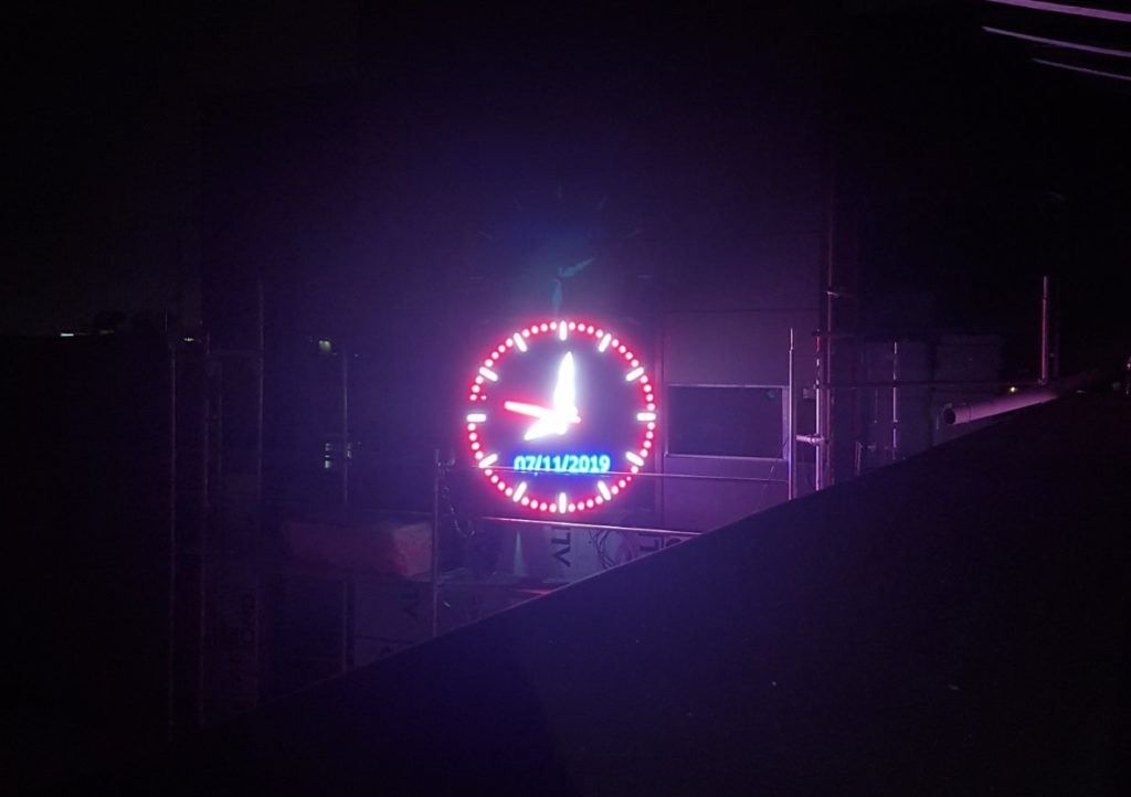Часовник Св. Екатерина